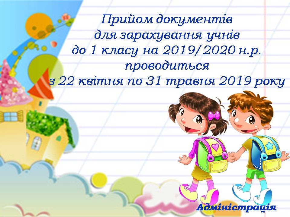 https://konkurent.in.ua/media/uploads/gallery/2019/04/08/09/37/35/uploads/gallery/2019/04/08/09/37/35/bee36db------------.png